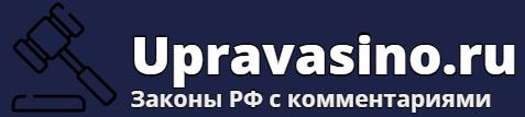 Upravasino.ru
